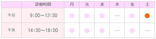 time_yanohifuka